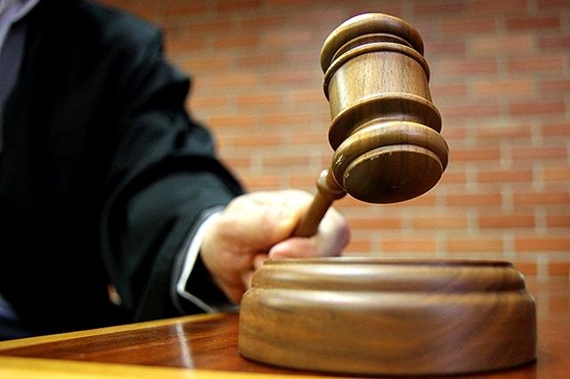 Juicio A La Justicia En América Latina